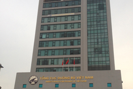 Directorate for roads of Viet Nam